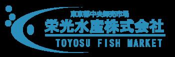 栄光水産 株式会社